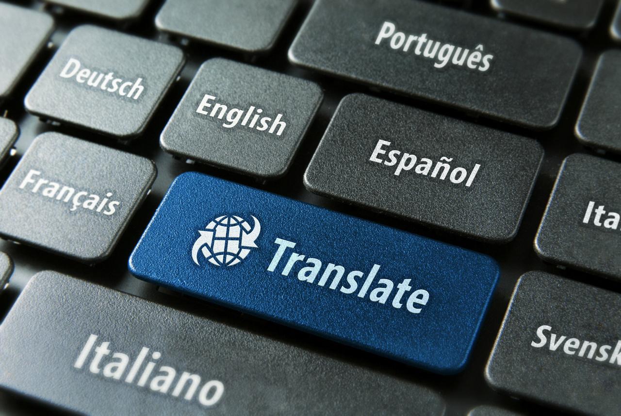 профессия переводчика