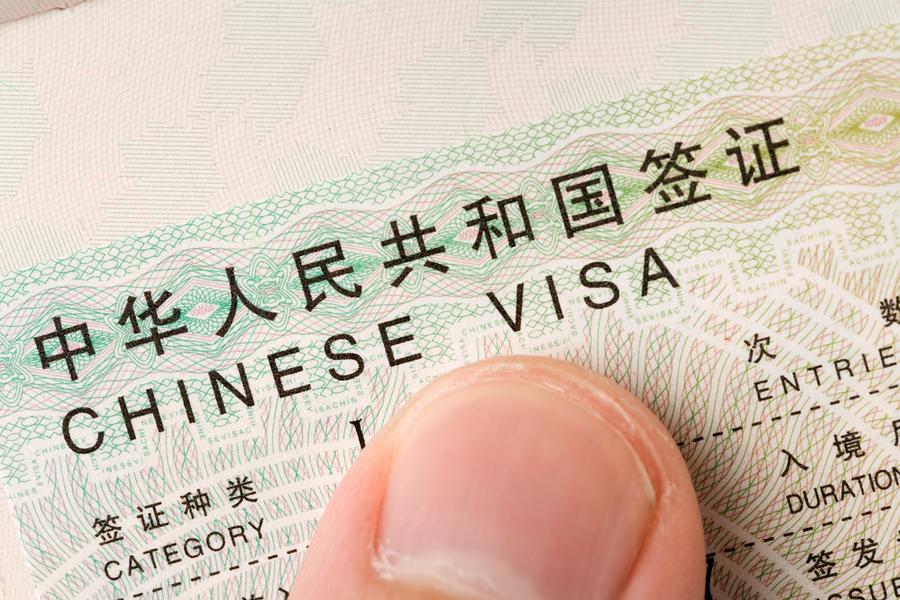 визу в Китай