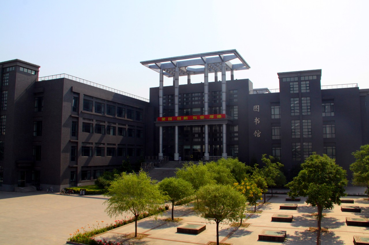 Пекинский университет технологии и бизнеса