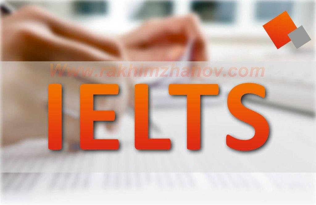 Тест по словарному запасу для IELTS