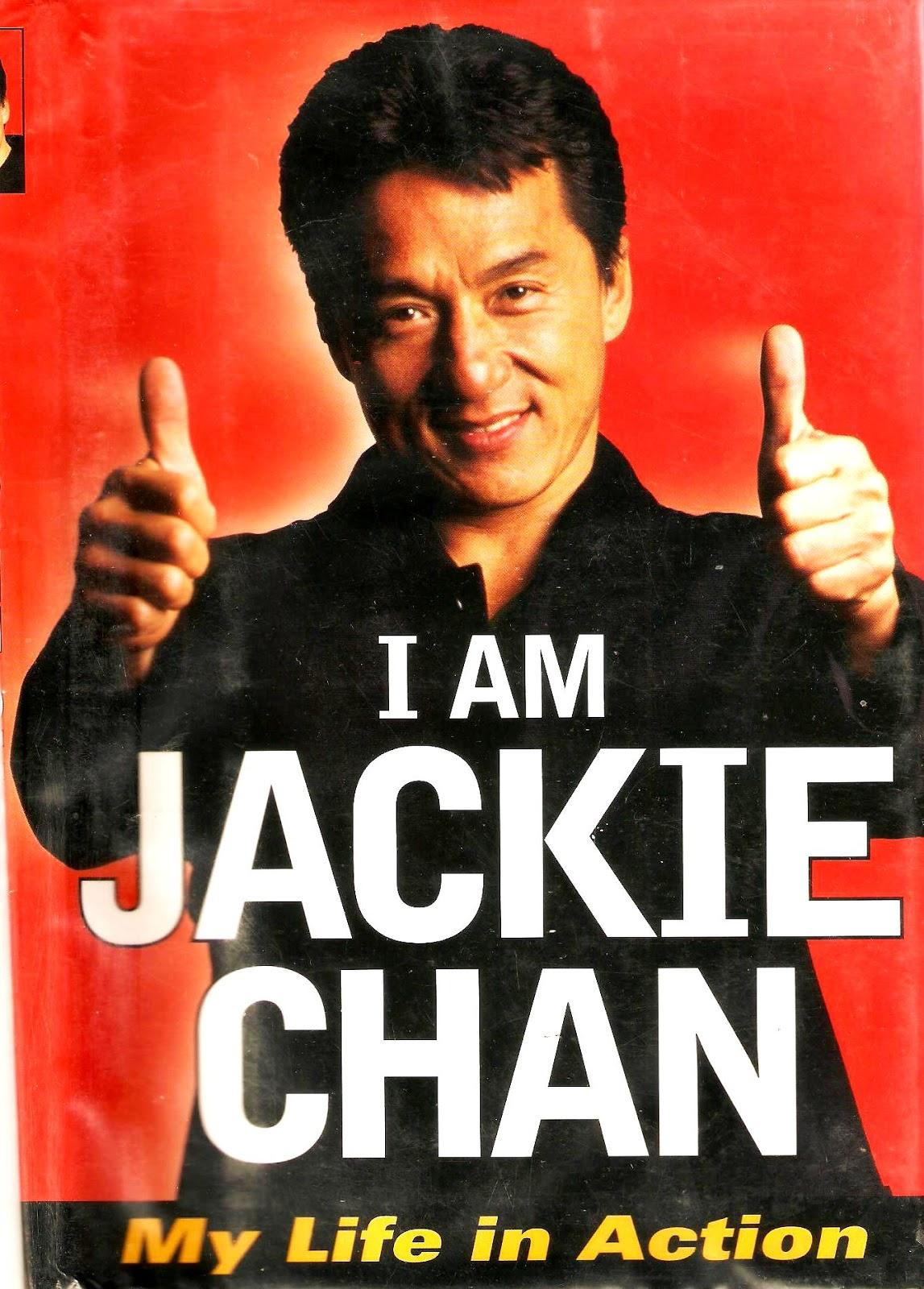 Я Джеки Чан