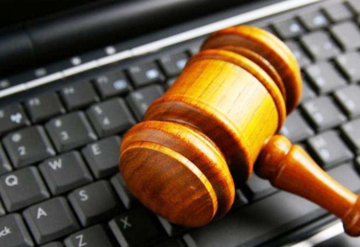 Первый онлайн суд в Китае