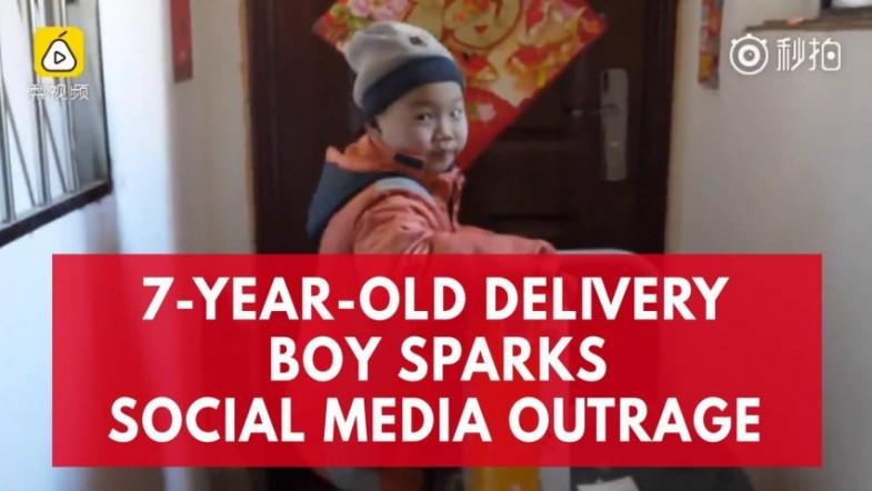 7 летний мальчик курьер