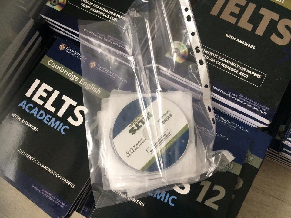 Книги для подготовки к IELTS в Астане